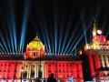 上海举行中国规模最大新年倒计时3D全息灯光秀 (5)