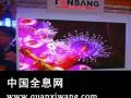 中国全息网--电子沙盘 (4)
