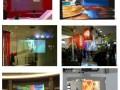 中国全息网--其他