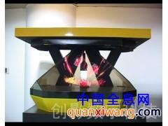 全息3D广告展示播放机