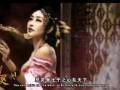 中国全息网--完美2D巨制《剑灵·诀》 (229播放)