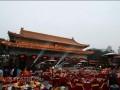 中国全息网--国内原创3D建筑全息投影 珠海圆明新园 (369播放)