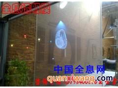 韩国 全息 透明 橱窗幕/玻璃互动 背投 投影膜 含发票