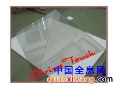 全息投影幻影成像专用玻璃 半透半反玻璃 半透半反镜