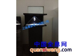 270holo全息投影幻影成像设备全息展览展示柜3D立体展示