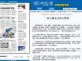 时代中视科技  新闻报道 (98播放)