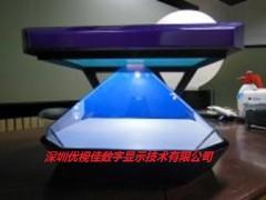 深圳360度全息幻影成像 270度全息成像参数