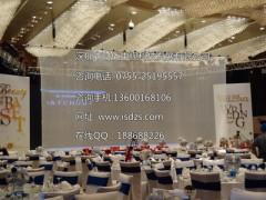 全息投影技术 互动投影 3d投影机