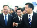 中国全息网-时代中视的科技之路-1 (121播放)