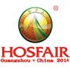 2014年六月广州国际酒店用品展网上预登记正式上线