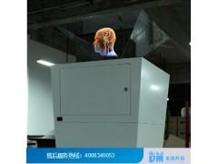 360度全息展示柜厂家直销、批发价格