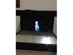 270度幻影成像展示/商业专用19寸