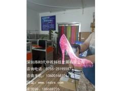 全息广告机,全息扇,3D悬浮全息投影,全息3D广告