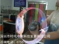 时代中视全息广告机,全息扇 (20播放)