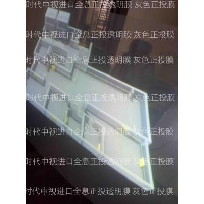 日本彩美中国总代理,全息正投透明膜销售批发