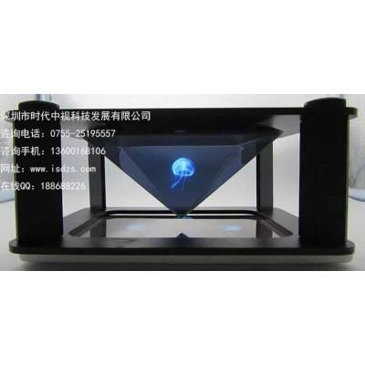 全息展柜玻璃,全息360展柜玻璃定制