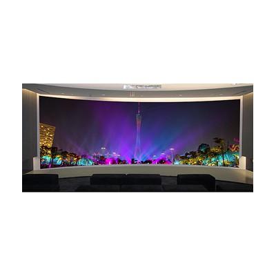 全息展览馆设计-展厅多媒体-3D全息多媒体