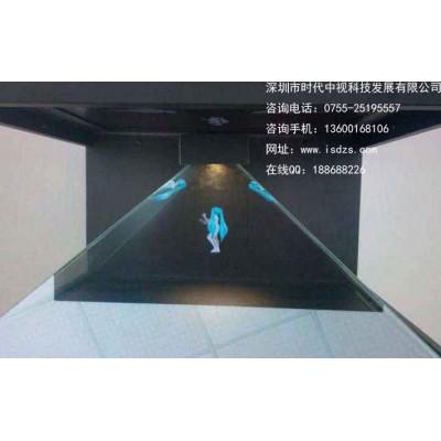 全息玻璃全息膜幻影成像国内名牌投影膜