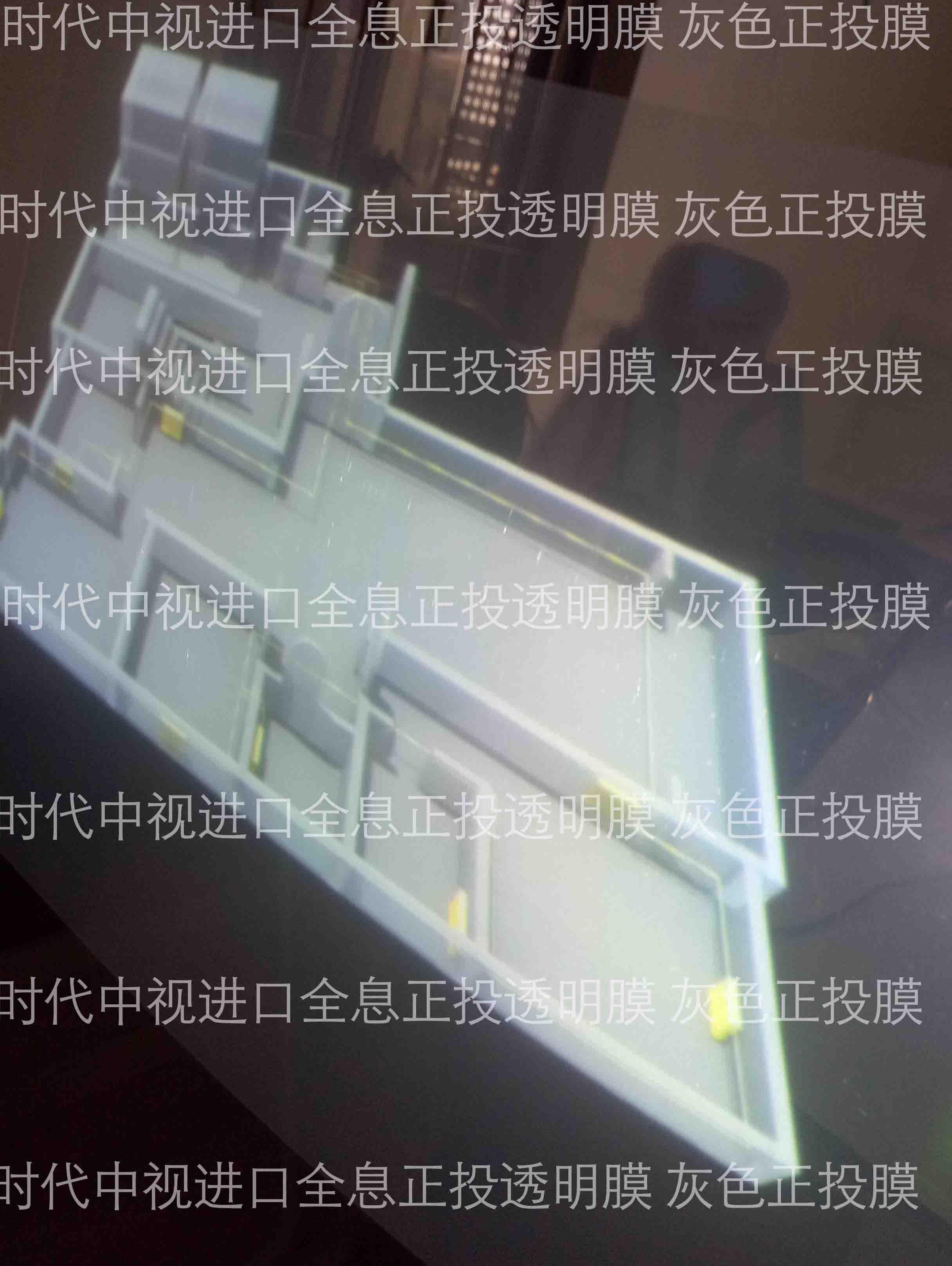 日本全息投影,透明正投全息成像膜