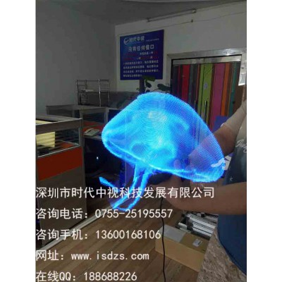 全息广告机,3D悬浮全息投影,深圳全息小风扇