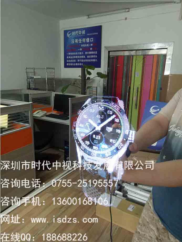 全息广告机,全息3D悬浮广告,LED风扇