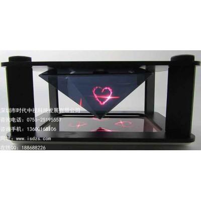 3D全息展示柜,全息投影柜,3D裸眼展示柜