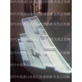 全息正投膜供应商,日本全息投影膜