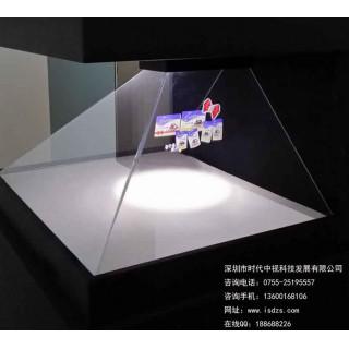 全息3D投影,3D悬浮全息投影