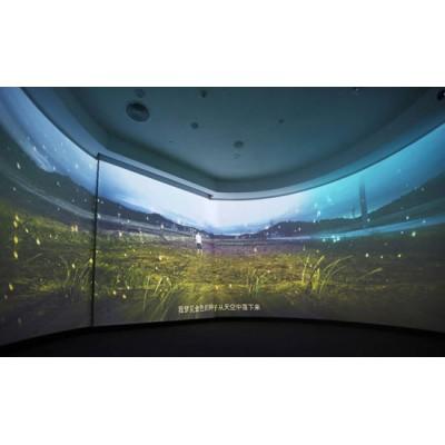 360°全息环幕 4D动感影院 环幕投影