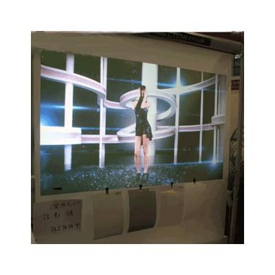 全息舞台幕 全息透明膜 全息投影膜 全息投影设备