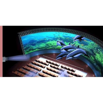 全息玻璃 全息投影技术幻影成像 3D全息广告