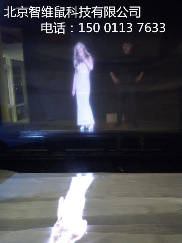 180度全息幻影成像膜180度全息投影舞台幻象45度反射膜