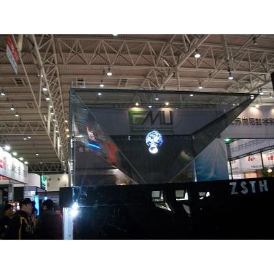 3D全息展示柜,360度3D全息投影展示柜,裸眼3d全息投影