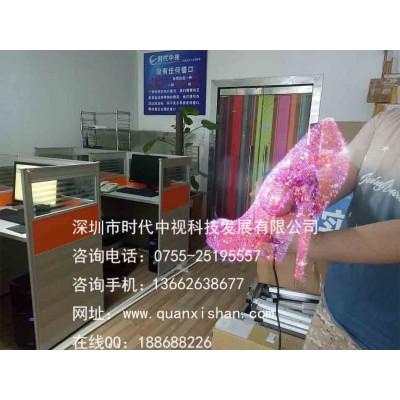 深圳led电风扇,全息3D炫屏,全息广告机