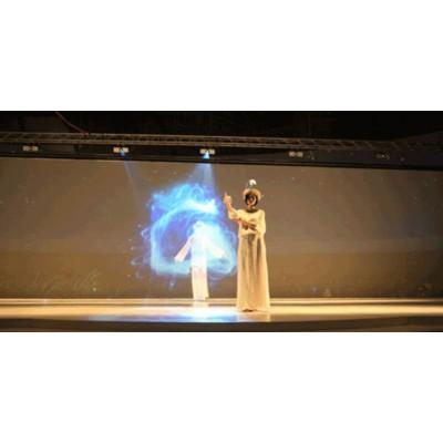3D全息投影技术 全息互动投影 360度幻影成像 全息投影