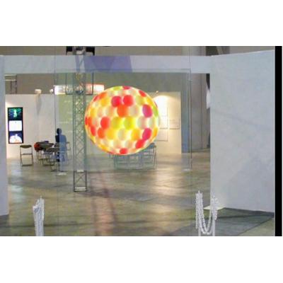 沙盘游戏制作专用全息投影膜