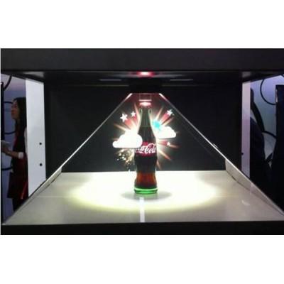 全息金字塔专用全息投影膜.全息投影幕
