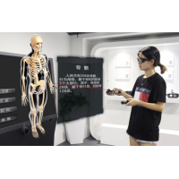 EduScope 3D全息交互技术助力医疗智慧教育