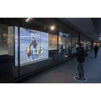体感互动 体感互动游戏 3D体感互动设备