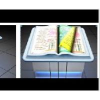 3d投影·全息幻影成像·全息互动虚拟翻书·多点触控
