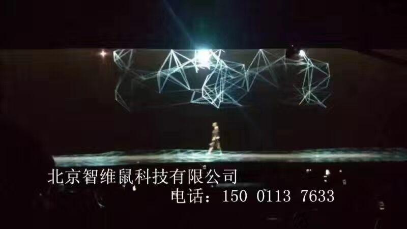 超炫全息纱幕舞台剧院纱幕厂家电动纱幕厂家