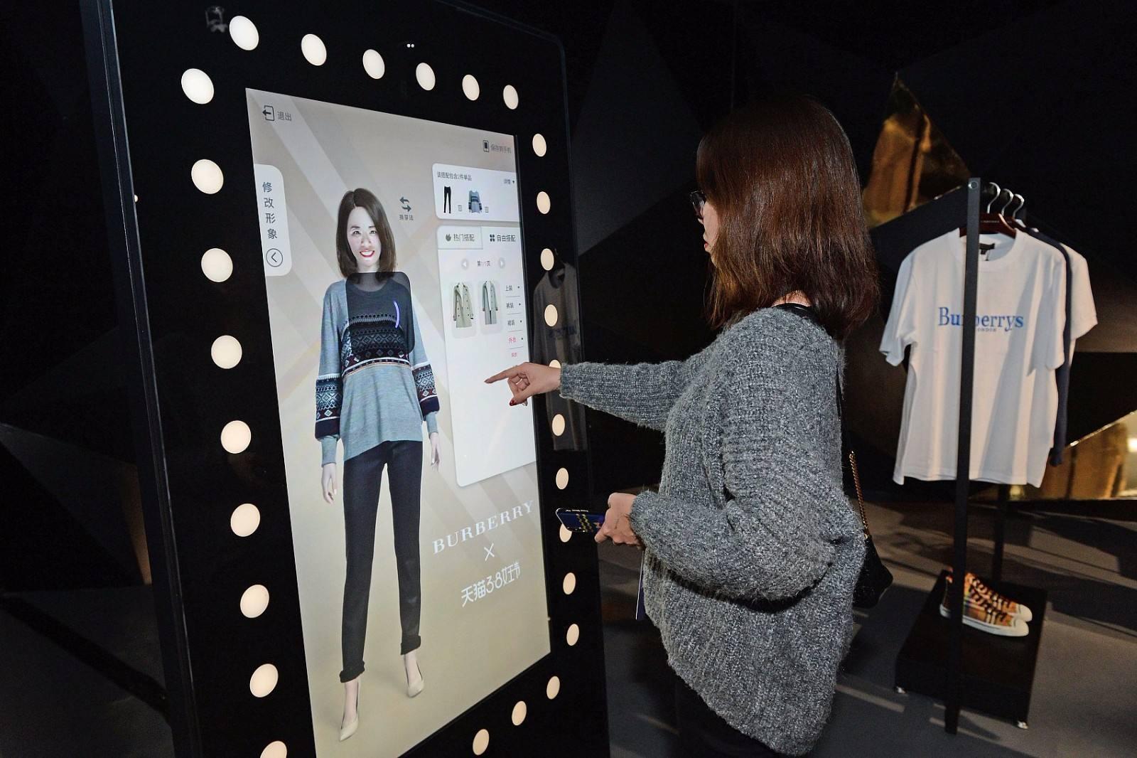 3D体感试衣镜的作用特色