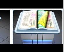 虚拟电子翻书专用全息投影膜,全息正投玻璃