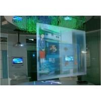全息透明幕原装进口贴膜幕全息幻影成像膜