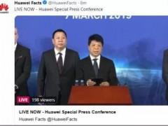 华为宣布起诉美国政府,还曝光了一个核弹级新闻!