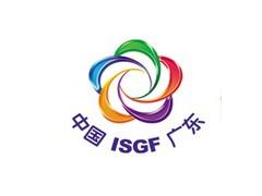 2019GDIF广东国际健身展