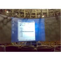 360度全息3d投影幕布 全息膜背投幕橱窗广告幕投影膜高清幕