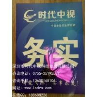 全息广告机厂家3d全息广告机 激光全息广告机