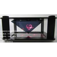 3D全息展示柜_全息投影展示柜_透明液晶屏展示柜