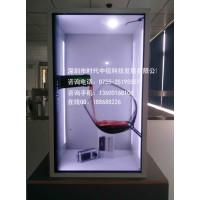3d全息投影展柜_全息玻璃.透明液晶屏展示柜